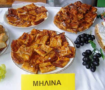 Μηλίνα (παραδοσιακές συνταγές Θράκης)