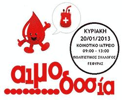 aimodosia-2013